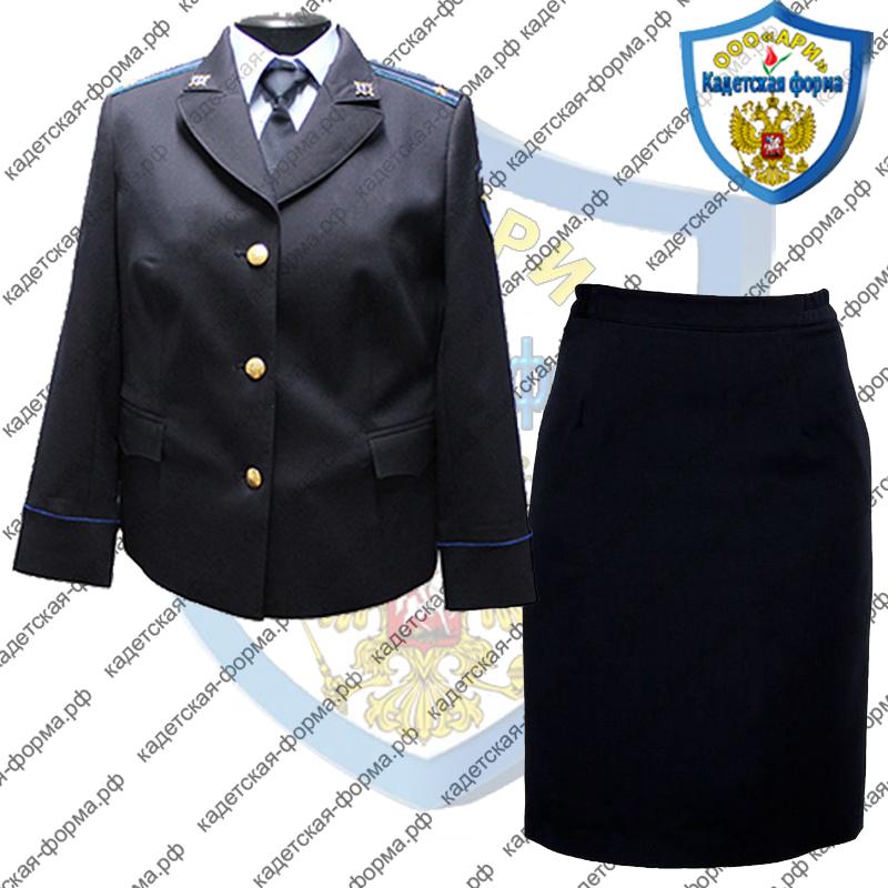 Купить Офисную Форму Одежды С Доставкой