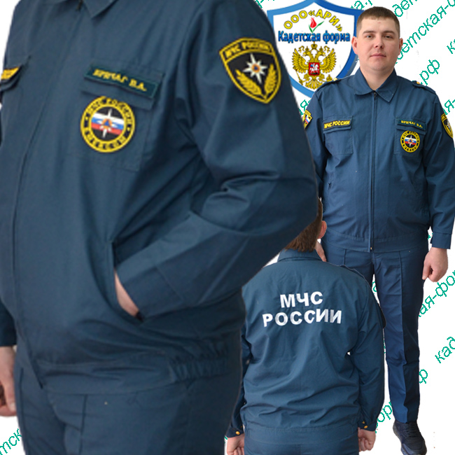 Форма Одежды Мчс