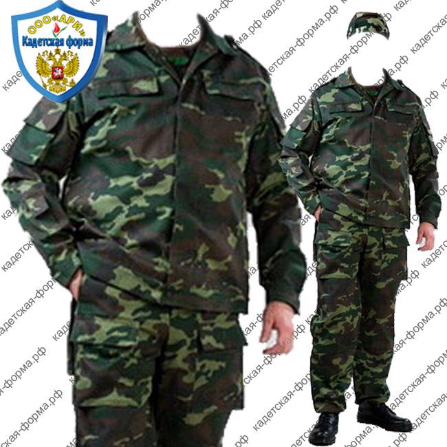 Спецназ Одежда Купить