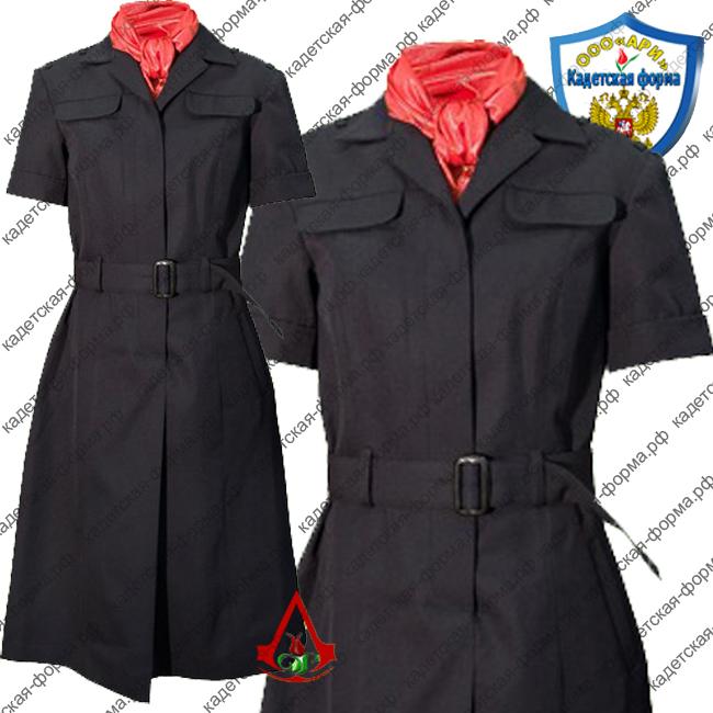 Платье Полицейское С Длинным Рукавом Купить